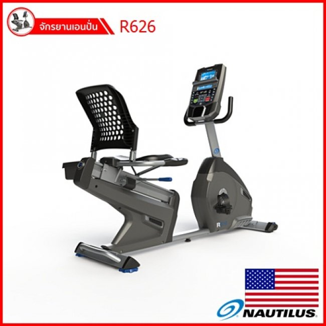 Nautilus® R626 Recumbent Bike