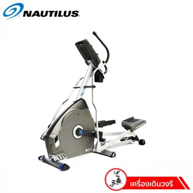 NautilusFitness E624 Elliptical