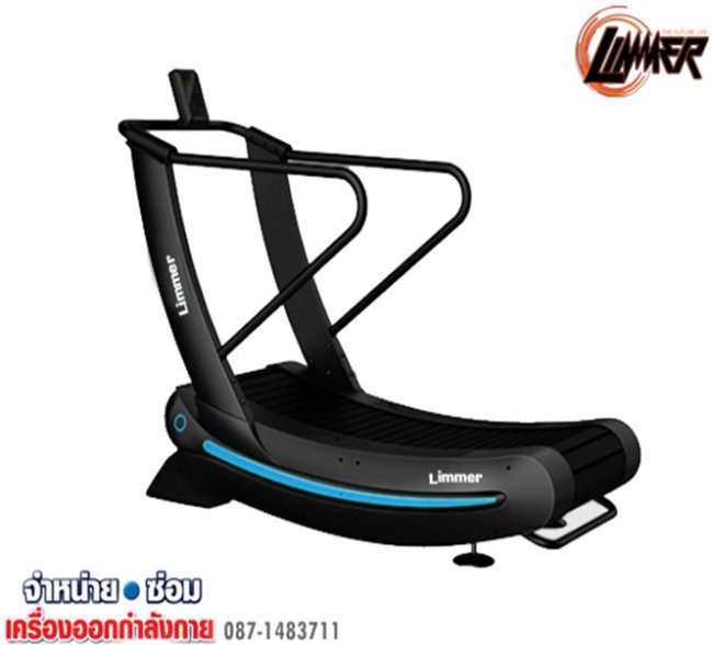 TZ-e3000C Self-Generating Curve Treadmill